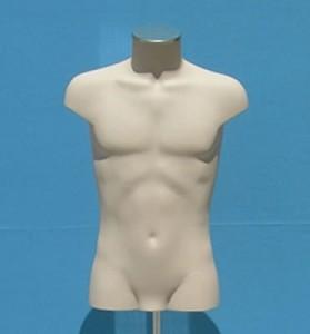 busto-corto-uomo-pelle-TW18PC